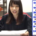 【悲報】東大生YouTuberが5年ぶりにセンター試験を受けた結果wwwww
