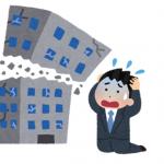 【悲報】有名ゲーム会社、倒産か。即時解雇されたとのツイート相次ぐ