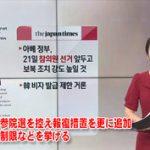 韓国人「サムスン電子が一部日本企業を抜いたんで、韓国が日本を追い抜いたと勘違いしていた」