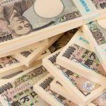 富士通が年収最大4000万円で技術者を厚遇、NTTデータ・NECに続く「大盤振る舞い」