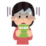 将来の不安、20代女性の6割が「貯金がない」